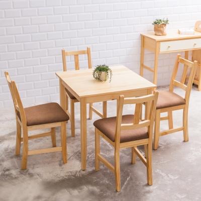 CiS自然行實木家具-南法實木餐桌椅組一桌四椅 74*74公分/原木+深咖啡椅墊
