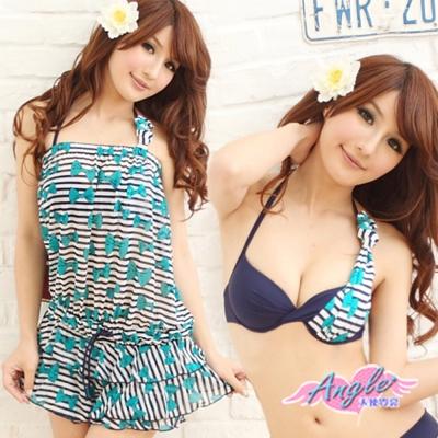 天使霓裳 夏日微風 三件式鋼圈比基尼泳裝(藍M~L)