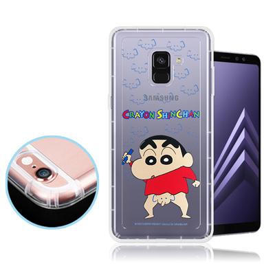 蠟筆小新正版Samsung Galaxy A8(2018) 透明彩繪空壓保護殼(...
