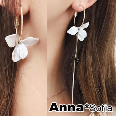 【2件399】AnnaSofia 南洋優花 C圈不對稱耳針耳環(金系)