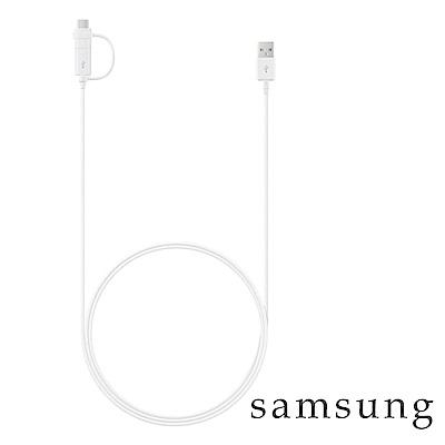 【SAMSUNG 三星】Type-c Micro USB 二合一傳輸線 EP-DG930