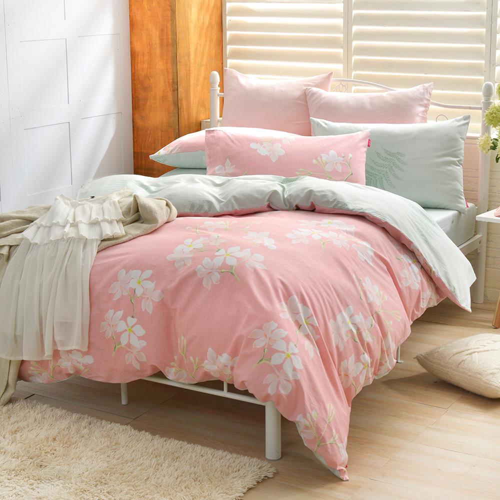 英國Abelia 戀香花影 雙人純棉四件式被套床包組