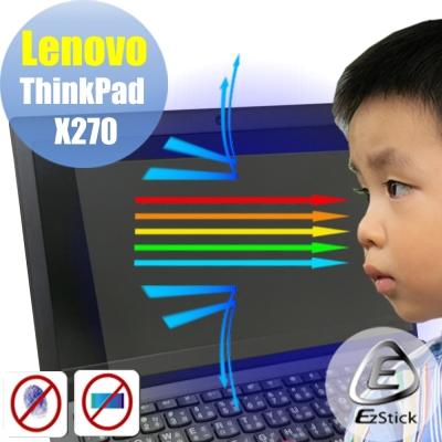 EZstick Lenovo ThinkPad X270 專用 防藍光螢幕貼