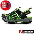 LOTTO 義大利- 大童護趾運動涼鞋 (黑/綠)