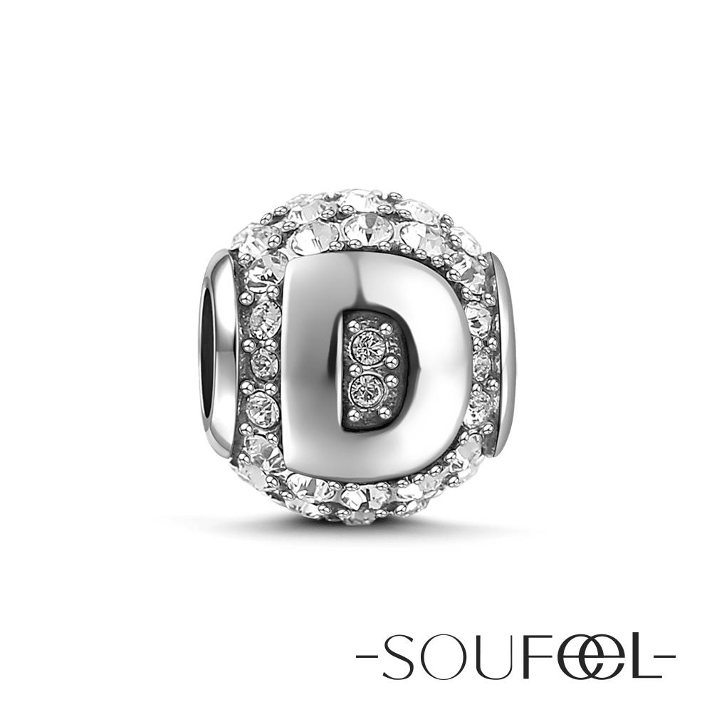 SOUFEEL索菲爾 925純銀珠飾 字母 D 串珠
