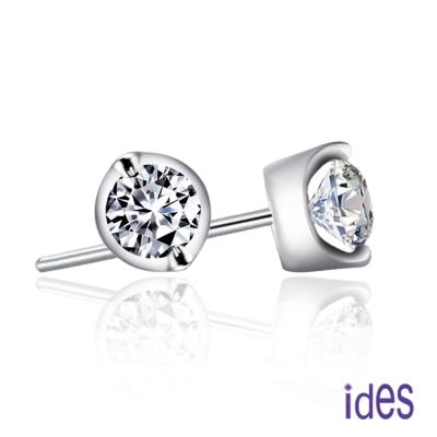 ides愛蒂思 精選60分E/VVS2八心八箭完美車工鑽石耳環/質感二爪