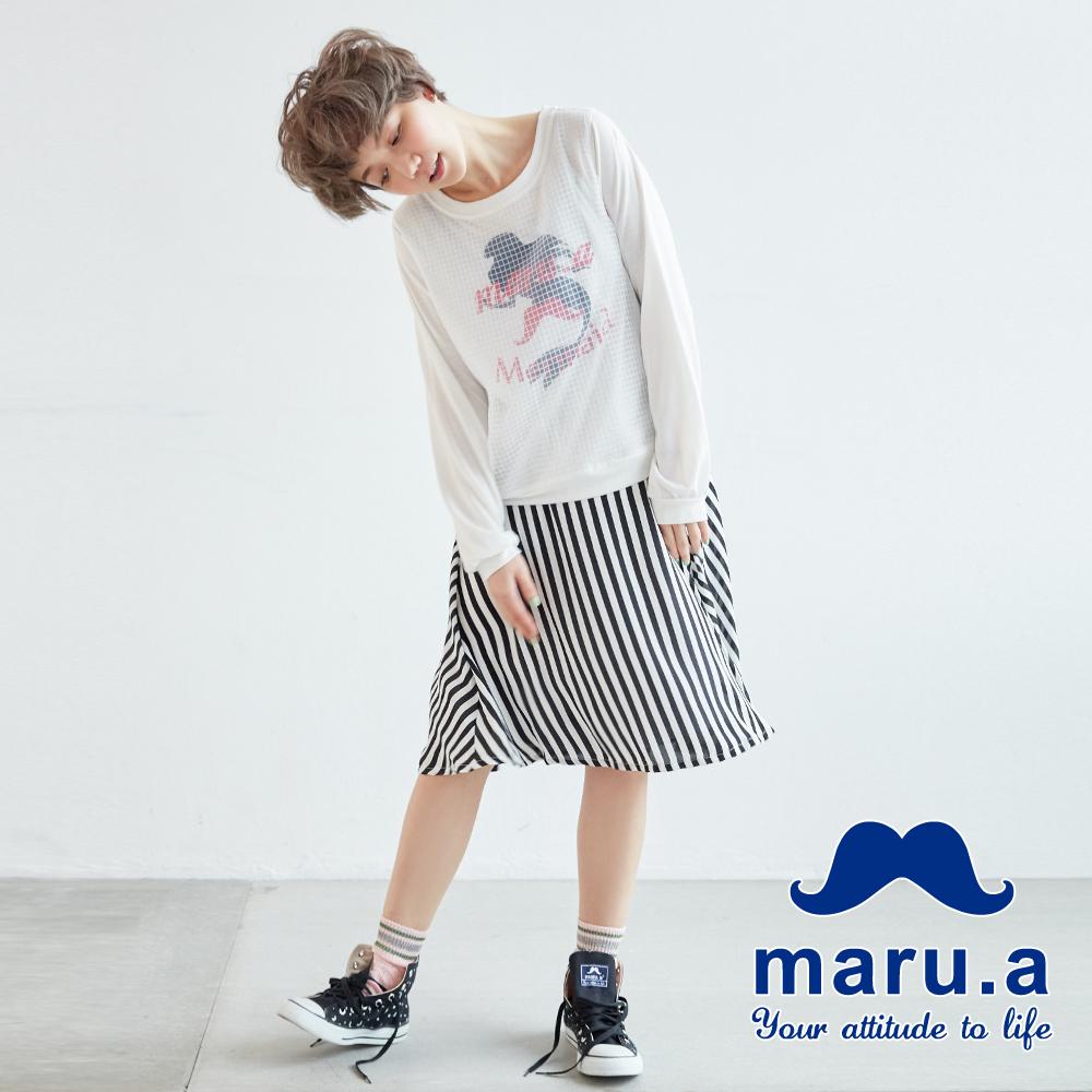 maru.a麻洛野修飾條紋拼接雪紡及膝裙