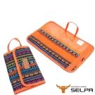 韓國SELPA 民族風餐具收納包 不含餐具