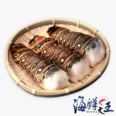 海鮮大王 頂級龍蝦身*2隻組(120g±10%/隻)