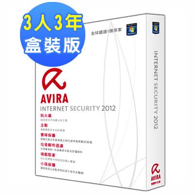 AVIRA小紅傘網路安全大師 2012 中文 3人3年盒裝版