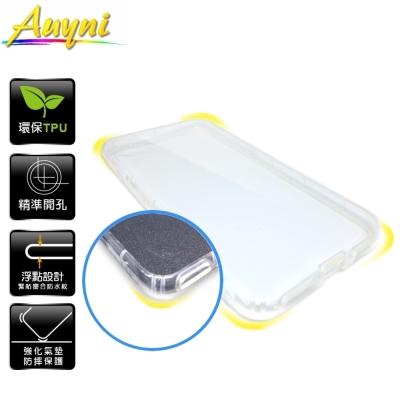 Auyni ASUS ZenFone 3 Zoom (ZE553KL) 空壓氣墊...