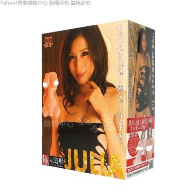 完全保存版 極美女神 JULIA 三層構造 肉厚女體造型 自慰器(快速到貨)