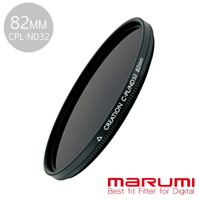 MARUMI C-PL ND32 多層鍍膜超薄框減光偏光鏡 82mm