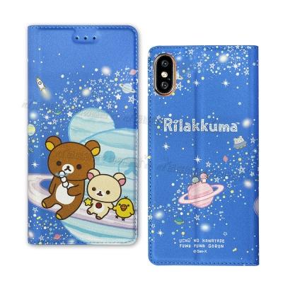 日本授權正版 拉拉熊 iPhone X 金沙彩繪磁力皮套(星空藍)