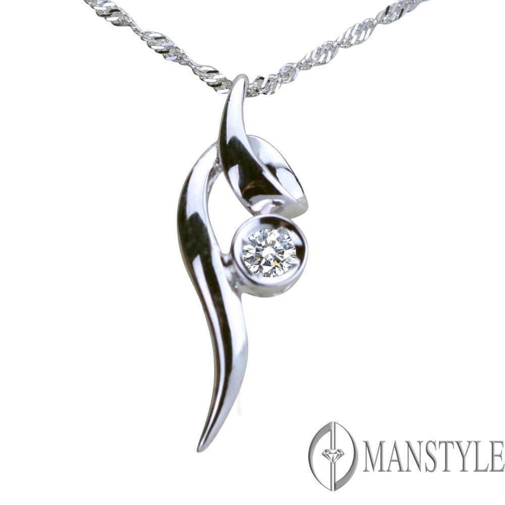 MANSTYLE 曲線 0.10ct 八心八箭 鑽石墜子