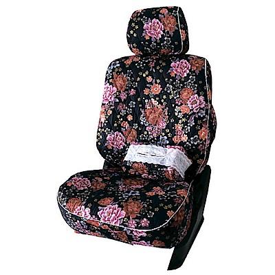 【葵花】量身訂做-汽車椅套-布料-花漾A-轎車款