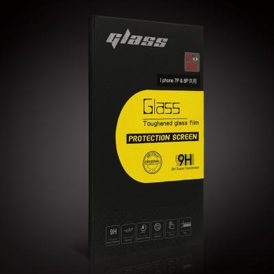 3D曲面日本超微米奈離子9H鋼化玻璃防窺保護膜-iPhone 7PLUS / 8...