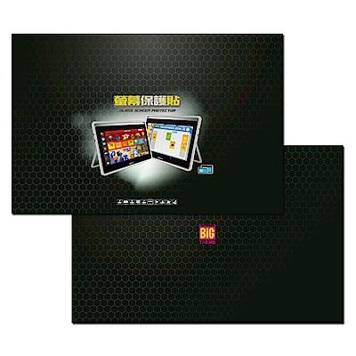 InFocus Big Tab 20吋平板專用保護貼 (適用於IF195a)