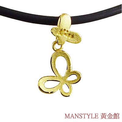 Manstyle「福氣Kiss」黃金墜