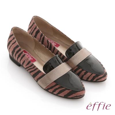 effie 玩色系列 全真皮拼接斑馬紋平底鞋 粉紅