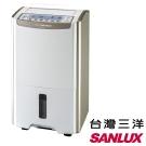 台灣三洋 SANLUX 10.5公升大容量微電腦除濕機SDH-105LD