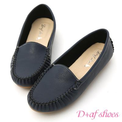 D+AF 舒適首選‧MIT素面莫卡辛豆豆鞋*藍