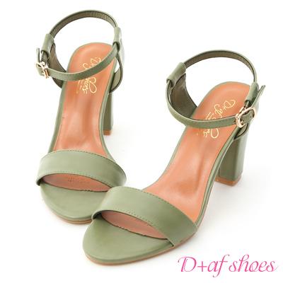 D+AF 都會魅力.簡約一字繫踝高跟涼鞋*綠