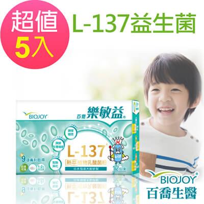 BioJoy百喬 樂敏益 L-137乳酸菌調體精華(12包/盒)x5入