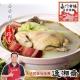 南門市場雞湯