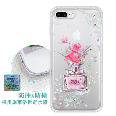 PGS iPhone 8 Plus/iPhone 7 Plus 水鑽空壓手機殼(...