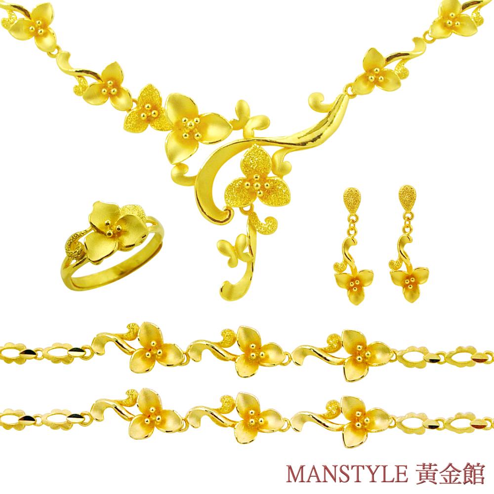 MANSTYLE「幸運花語」黃金套組