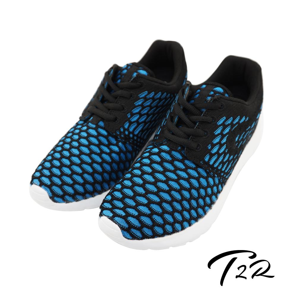 【T2R】韓國空運增高6cm洞洞編織空氣增高鞋-男  活力藍