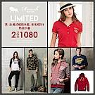 ROUSH 男/女美式暢銷外套、刷毛帽TEE、熱銷下著 任2件$1080 C區