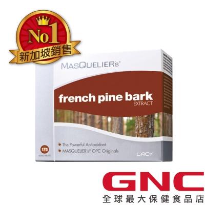 GNC健安喜 前花青素 LAC 松樹皮菁華食品錠175錠