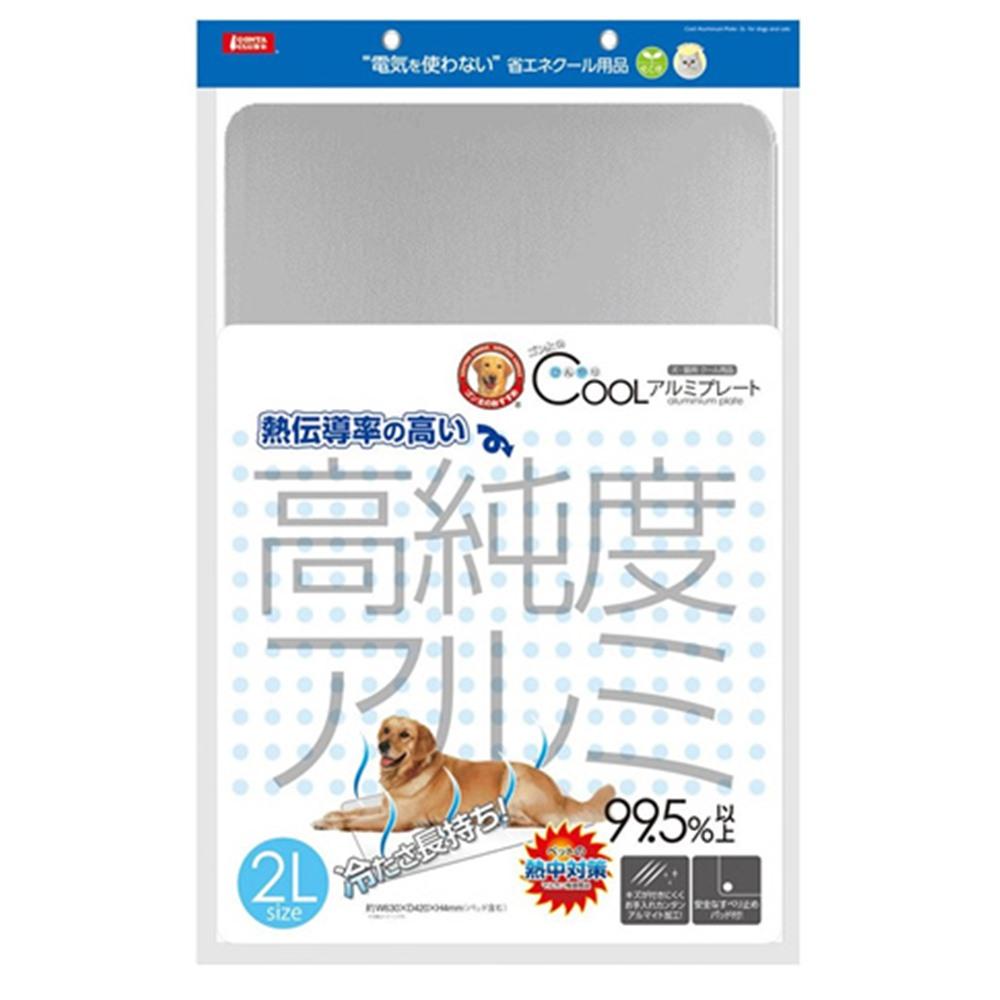 Marukan 高純度鋁製涼墊 2L (DP-808)