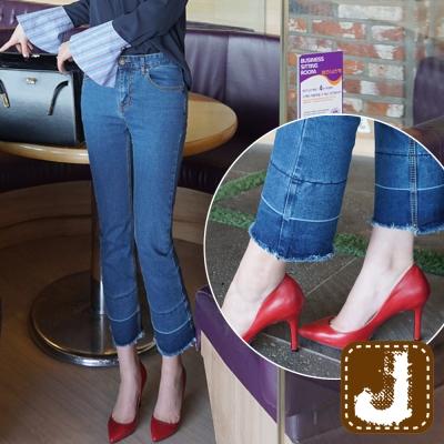 正韓  高腰拼接鬚擺小喇叭褲-(藍色)100%Korea Jeans