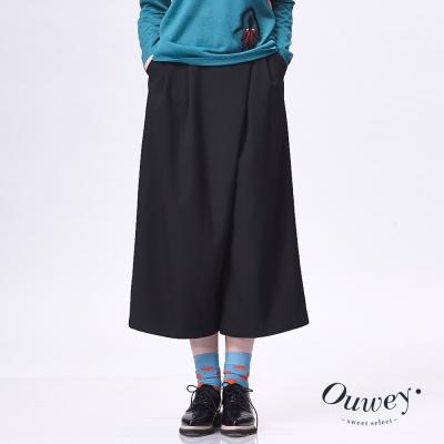 OUWEY歐薇-側扣斜片式寬管褲