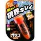 日本SOFT 99 免乾燥免雨刷-快 product thumbnail 2