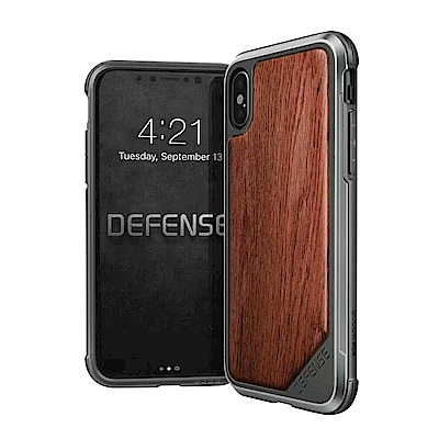 DEFENSE刀鋒奢華II iPhone X 耐撞擊手機殼(爵品木紋)
