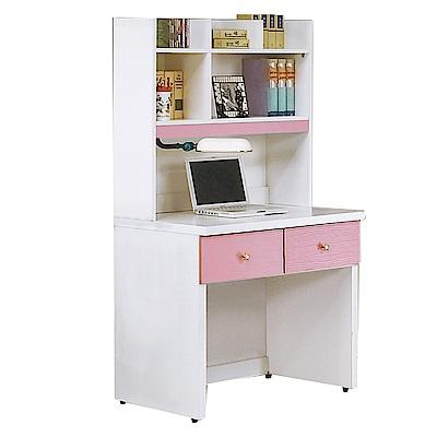 品家居 多曼2.7尺電腦桌/書桌(上+下座+二色)-80.5x59x158.5cm免組