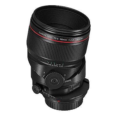 Canon TS-E 90mm F2.8L Macro 標準移軸鏡頭 (公司貨)