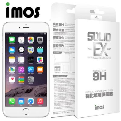 iMOS iPhone 6 / 7/4.7吋 9H康寧強化玻璃螢幕保護貼-非滿版