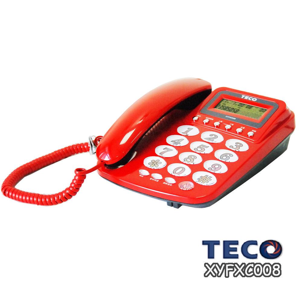 東元 TECO 來電顯示有線電話 XYFXC008