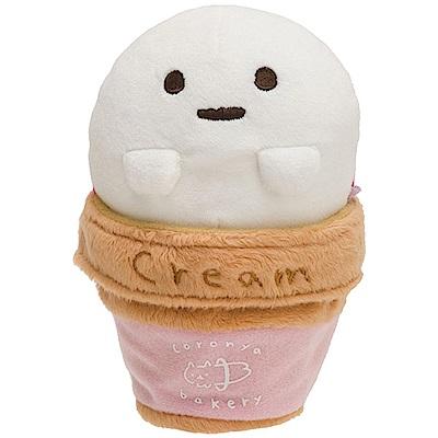 捲心奶油貓幻想冰淇淋系列毛絨公仔。奶油君  San-X