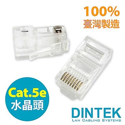 DINTEK Cat.5e RJ45水晶頭-100PCS