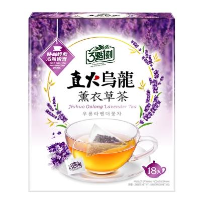3點1刻 直火烏龍薰衣草茶(2.5gx18包)