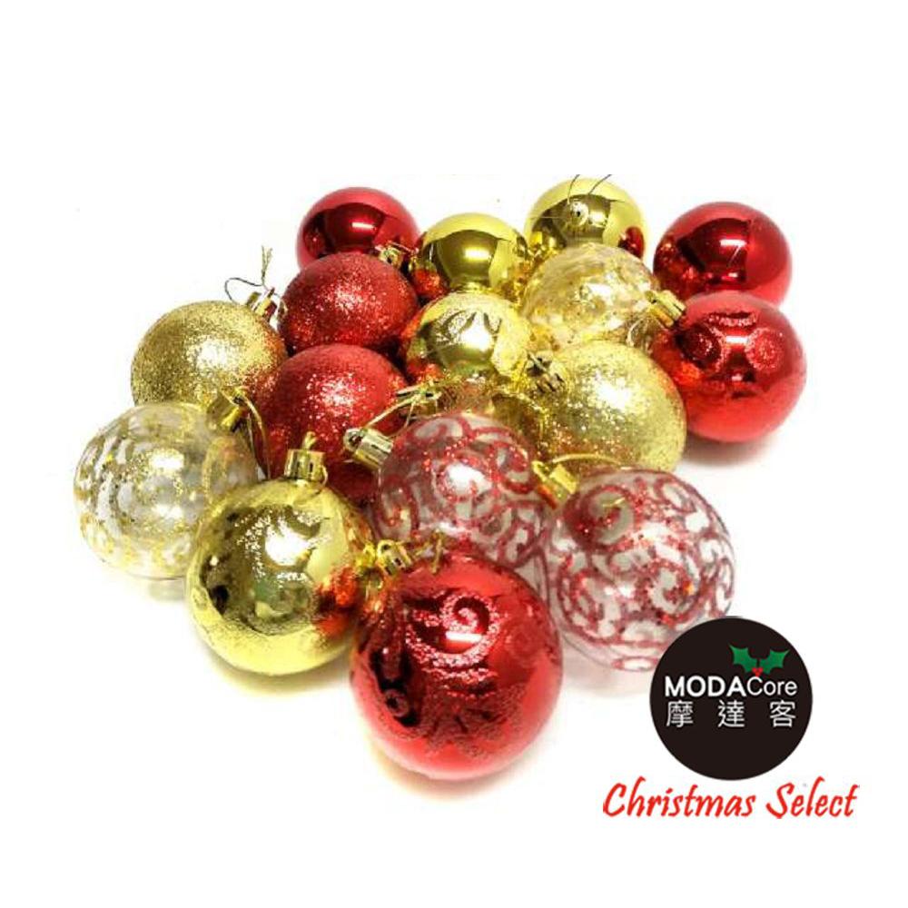 聖誕樹裝飾球 60mm(6CM)雙色霧亮透混款電鍍球16入吊飾組合(紅金色系)
