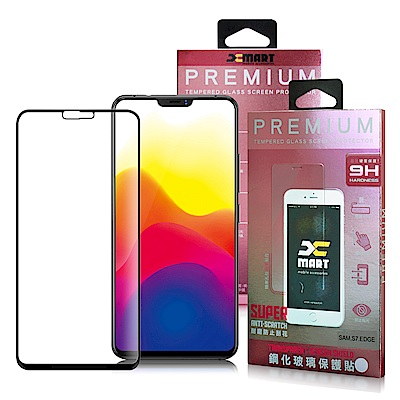 Xmart  vivo X21 6.28吋 超透滿版 2.5D 鋼化玻璃貼-黑