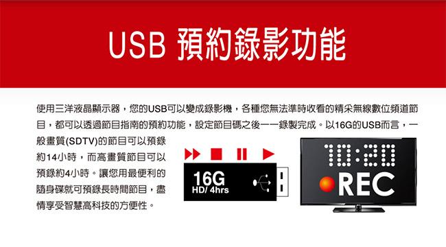 SANLUX三洋43吋液晶電視 SMT-43TA1 另有HC-43DA6 HD-43GA2 HF-50DA5