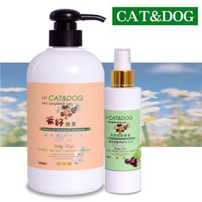CAT&DOG茶籽酵素寵物精油沐浴乳500ml(洋甘菊)+乾洗手噴霧150ml)